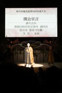 Dalai_Lama_090